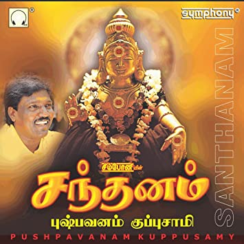 Buy Santhanam Online at Low Prices in India | Amazon Music