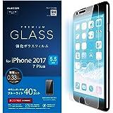 エレコム iPhone8 Plus フィルム ガラス 0.33mm ブルーライトカット iPhone7 Plus対応 PM-A17LFLGGBL