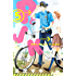 PとJK(5) (別冊フレンドコミックス)