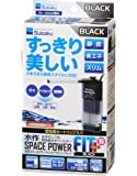 水作 スペースパワーフィットプラス ブラック S サイズ