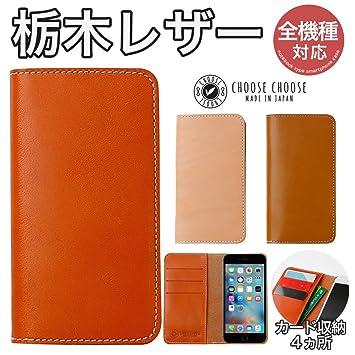 ab0aae0d64 iPhone8 スマホケース 手帳型 栃木レザー カード収納 ケース カバー (カラー ダークオレンジ) エイジング