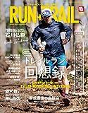RUN+TRAIL - ランプラストレイル - Vol.36