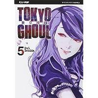 Tokyo Ghoul: 5