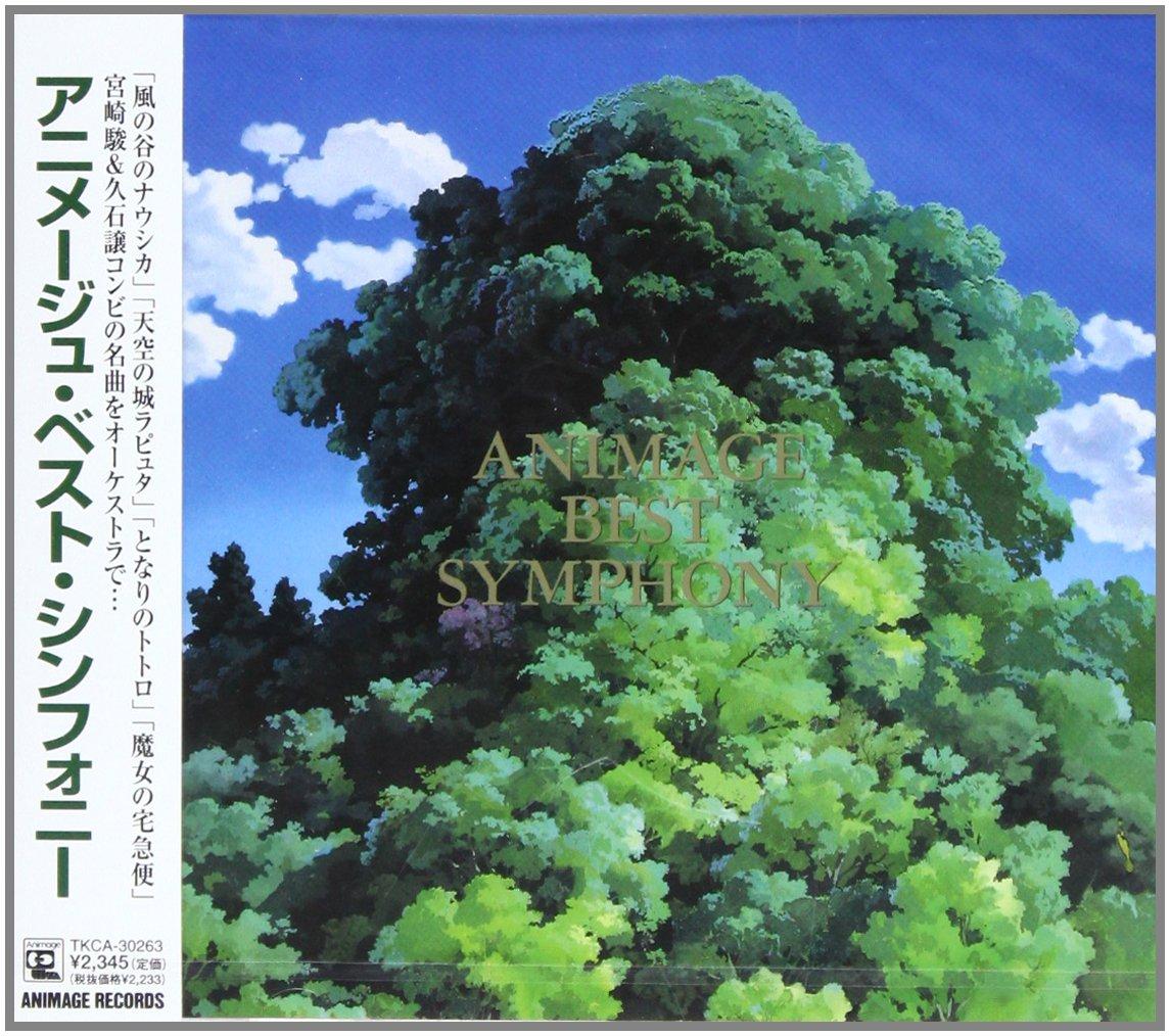 CD : Animation - Animage Best Symphony (Japan - Import)