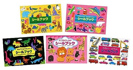 Amazon Com Liebam 5 Sticker Book Bundle Sticker Books Set Of All