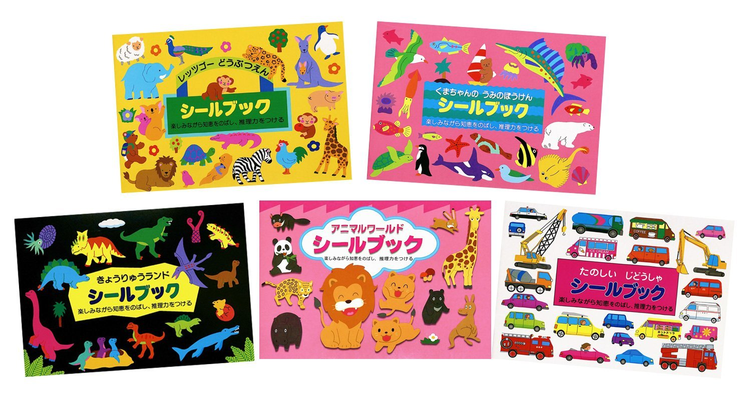 Liebam 5 Sticker Book Bundle: Sticker Books - Set Of All-Time Most Popular 5 Sticker Books With 500+ Reusable Stickers. Bonus Coloring Pages!!!