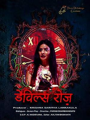 Devils Rose (2021) Hindi AMZN WEB-DL x264 AAC Esub