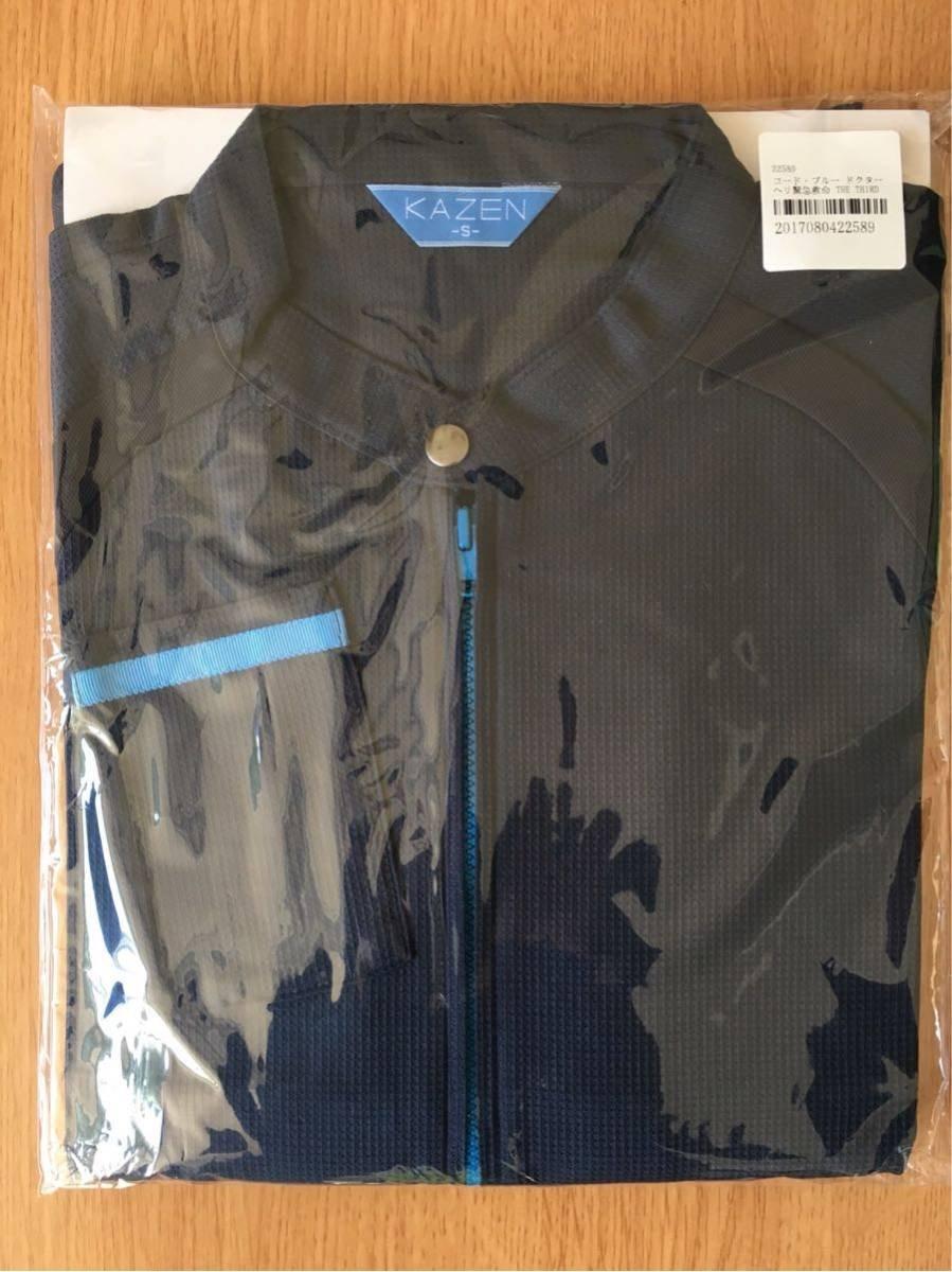 コードブルー ドクターヘリ緊急救命 THE THIRD SEASON フライトスーツ ジャケットタイプ Sサイズ  B07B4HLY68