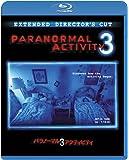 パラノーマル・アクティビティ3 [Blu-ray]