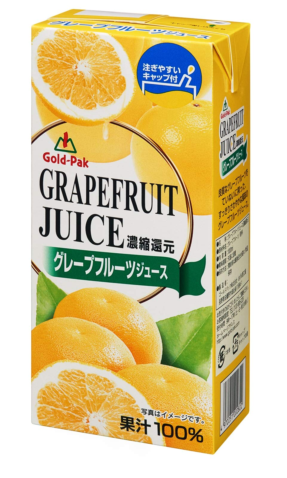 1LX6 this Gold Pack grapefruit juice