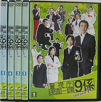 警視庁 捜査 一 課 9 係 season1