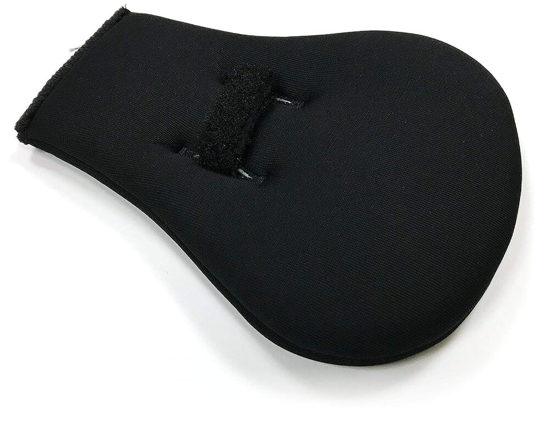 schwarz f/ür Kindersitze Britax R/ömer Schrittpolster