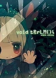 void tRrLM(); //ボイド・テラリウム - PS4