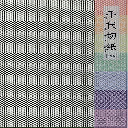 バックストリートファクトリー 千代切紙 亀甲(KIKKOU) 3枚入り