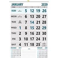 "Vivid Print V823 English 13"" x 19"" 12 Sheets Monthly Calendar 2020 Printing"