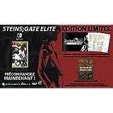 Steins; Gate Elite - Limited Edition [Edizione: Francia]