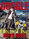 GOGGLE (ゴーグル) 2020年2月号 [雑誌]