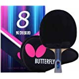 Ping Pong Paddle by Butterfly | 802 Ping Pong Paddle Set | Butterfly Ping Pong Paddle Case | Arylate Carbon Table Tennis…
