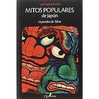 Mitos Populares de Japón. Leyendas de Tôno: Leyendas