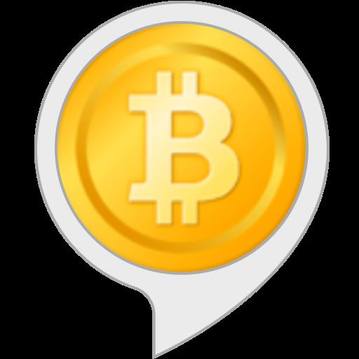 ビットコイン豆知識