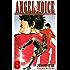 ANGEL VOICE 8 (少年チャンピオン・コミックス)