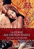 La Femme aux cheveux rouges [Francia] [DVD]