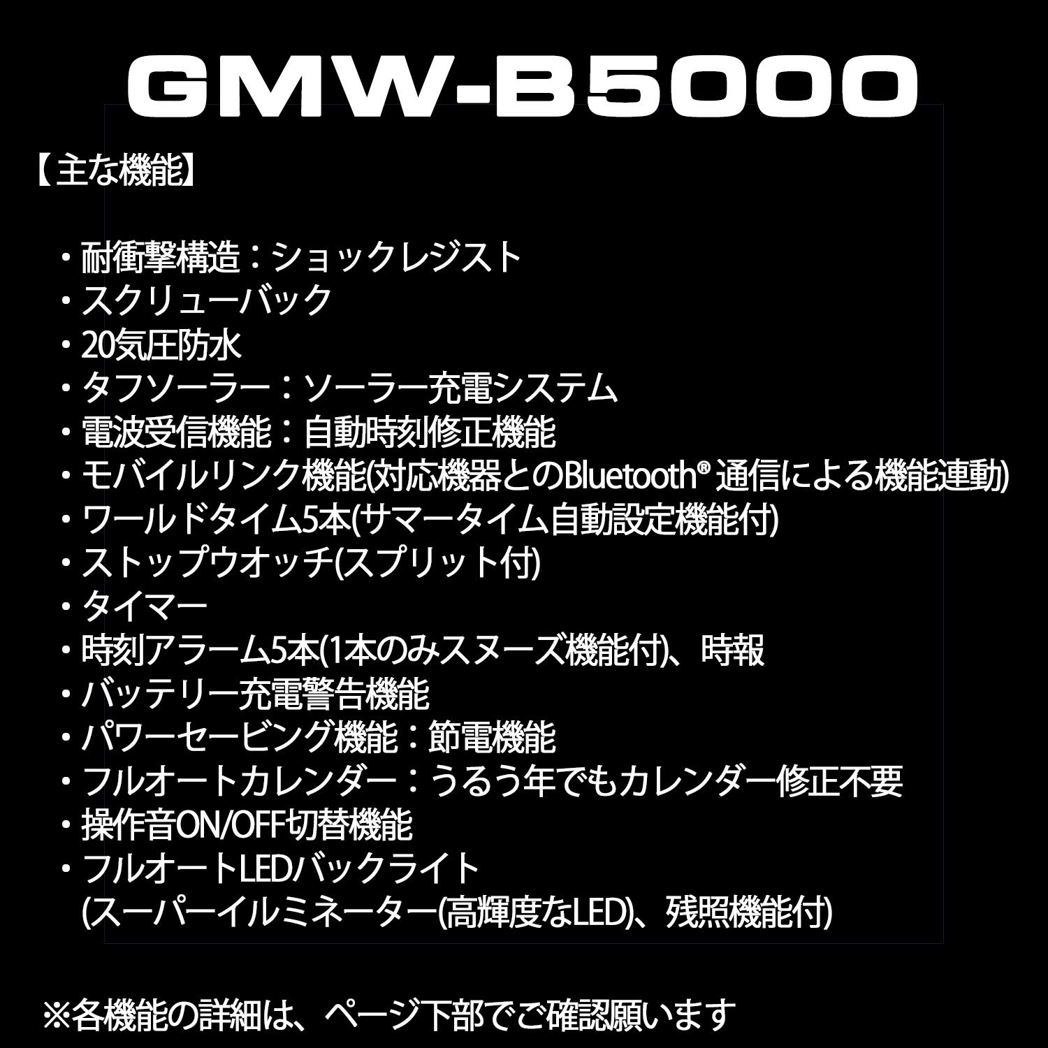 CASIO G-SHOCK Connected GMW-B5000D-1JF Radio Solar Watch (Japan Domestic Genuine Product) by G-Shock (Image #4)