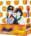 タッチ TVシリーズ Blu-ray BOX2(本編6枚組+特典BD+特典CD)