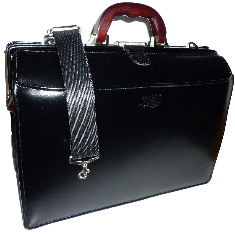 [豊岡製 カバン] 本革 ダレス ビジネスバッグ 日本製 牛革 大開き A4 メンズ 機能性 バッグ B078Z9QB31