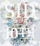 SIDNAD Vol.9 ~YOKOHAMA STADIUM~ <10th Anniversary LIVE> [Blu-ray]