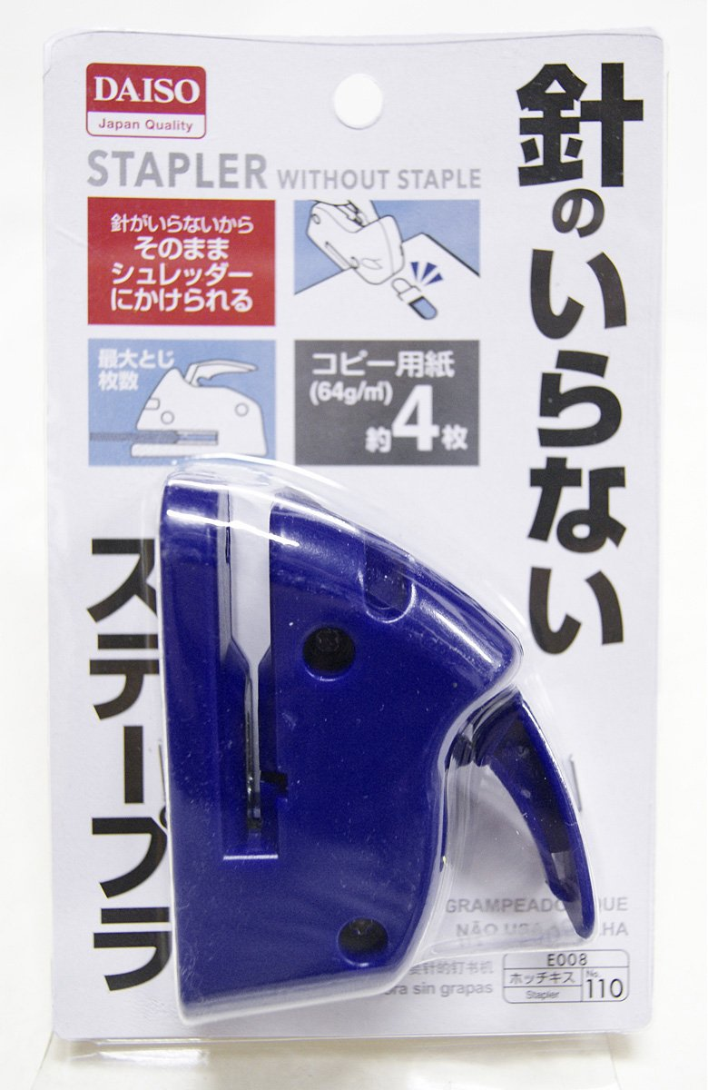 Daiso Stapler Without Staple Blue Daiso japan