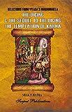 VYASA : MAHABHARATA THE DICING AND THE SEQUEL TO THE DICING THE TEMPTATION OF KARNA