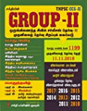 TNPSC GROUP II PRELIMINARY