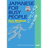 Japanese for Busy People Kana Workbook: Revised 3rd Edition Incl. 1 CD (Japanese for Busy People Series)