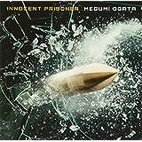 innocent prisoner