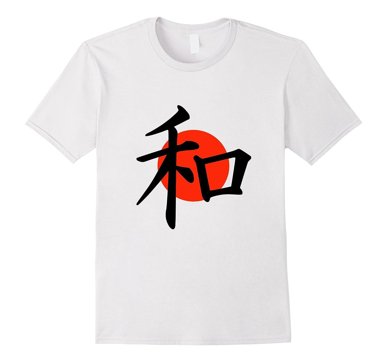 Japanese t shirt Kanji word Peace Chinese alphabet tee-TH