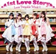 1st Love Story(通常盤Aタイプ)