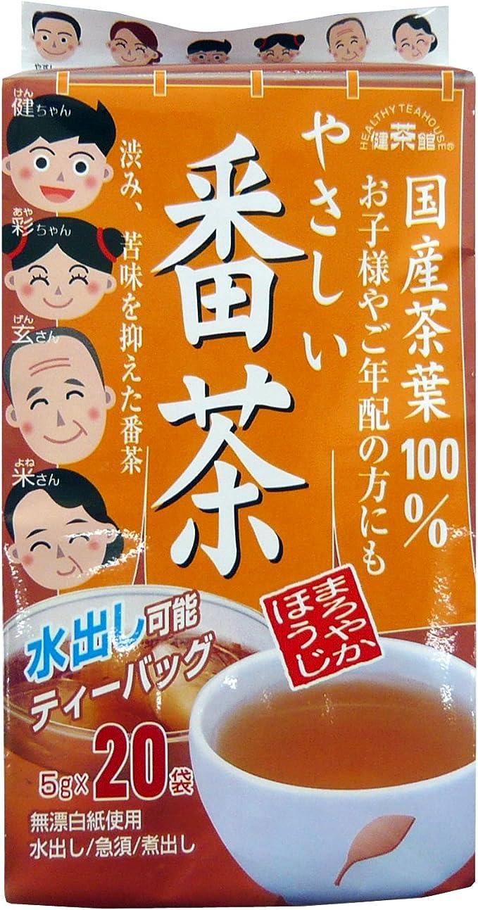 健茶館 国産茶葉やさしい番茶 20P 100g