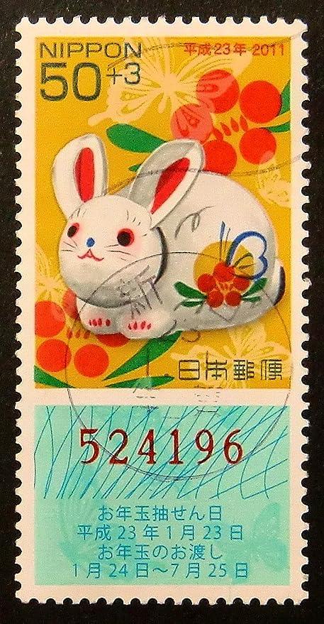 Amazon rabbit new year greetings japan framed postage stamp rabbit new year greetings japan framed postage stamp art 14317 m4hsunfo