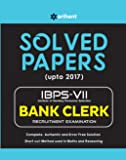 IBPS VII Solved Papers Bank Clerk 2017
