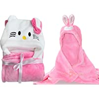 My Newborn Ultra Soft Baby Blanket Wrappers, Pink (Pack of 2)