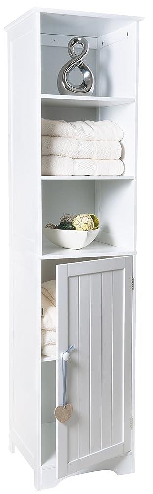 Tall boy Storage Cabinet White Wooden Cupboard Bathroom Unit ...