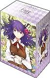 ブシロードデッキホルダーコレクションV2 Vol.594 Fate/stay night[Heaven's Feel]『間桐桜』Part.2
