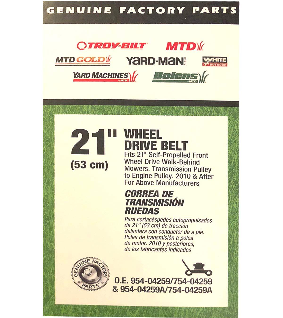 Amazon.com: Troy-Bilt 21 Drive Belt OEM-754 – 04259: Beauty