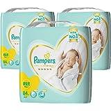 【ケース販売】 パンパース オムツ テープ  はじめての肌へのいちばん 新生児 (~5kg) 252枚 (84枚×3パック)