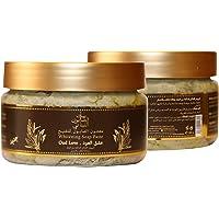 Bayt Al Saboun Al Loubnani Oud Love Whitening Soap Paste Cream - 300 Gm