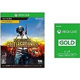 PLAYERUNKNOWN'S BATTLEGROUNDS + Xbox Live 12ヶ月ゴールド メンバーシップ セット - XboxOne