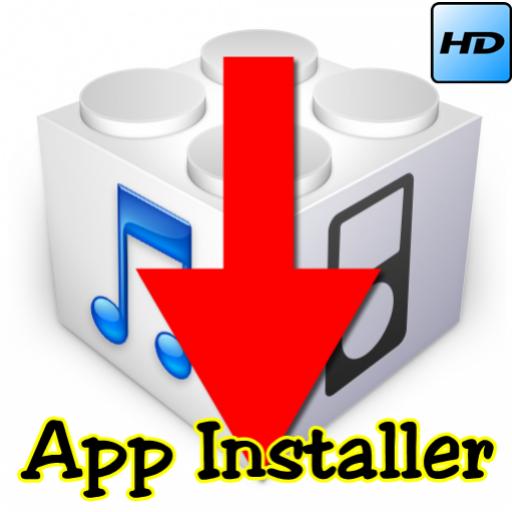 App Installer