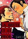 La brute et le prof (Hentai gay, Yaoi, MM)