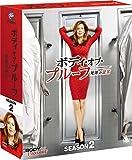 ボディ・オブ・プルーフ/死体の証言 シーズン2 コンパクト BOX [DVD]